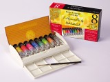 Sennelier 8 Tube  Watercolour Travel Box