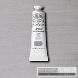 Silver Winsor and Newton Artists' Oils 37ml