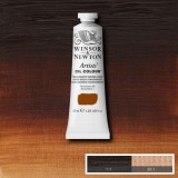 Transparent Brown Oxide Winsor and Newton Artists' Oils 37ml