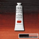 Transparent Maroon Winsor and Newton Artists' Oils 37ml