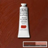 Venetian Red Winsor and Newton Artists' Oils 37ml